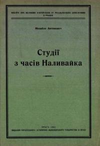 book-11393