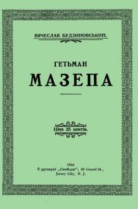 book-114
