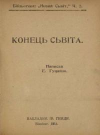 book-11409