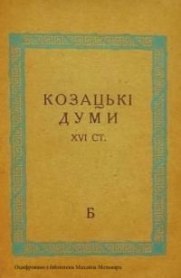 book-11412