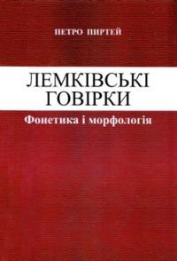 book-11414
