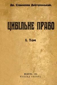 book-11426