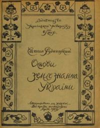 book-11445