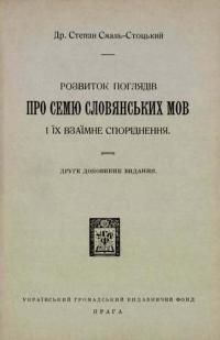 book-11455