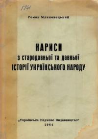 book-1147