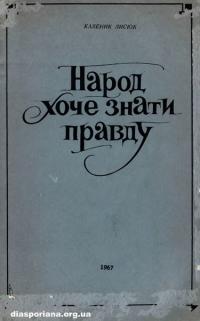 book-11476