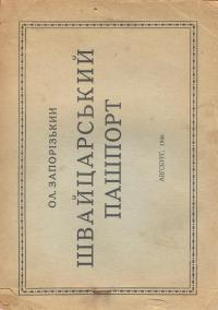 book-11479