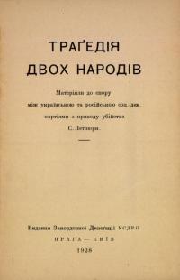 book-1148