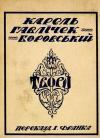 book-11492