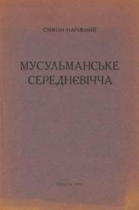 book-11501