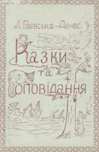 book-11507