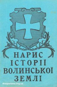 book-11524