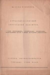 book-11528
