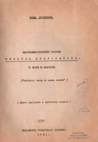 book-11533