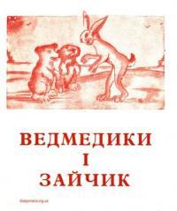 book-11537