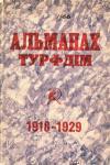 book-1156