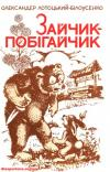 book-11598