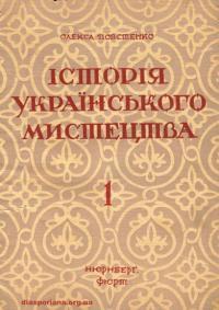 book-11606