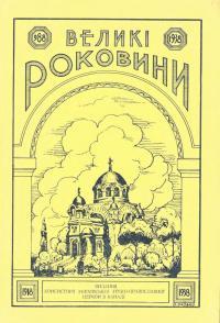 book-1164