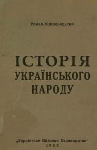 book-11654