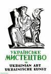 book-11671