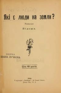 book-1168