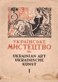 book-11693