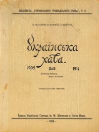 book-117
