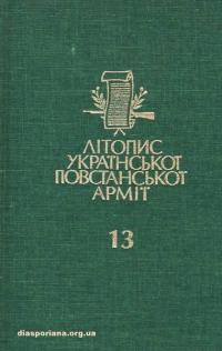 book-11705