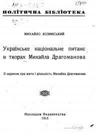 book-1171