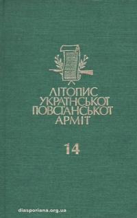 book-11733