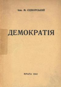 book-11745
