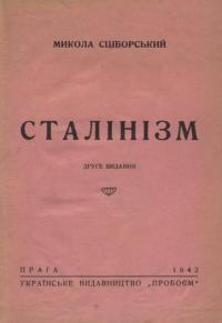 book-11765
