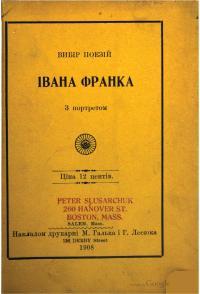 book-1178