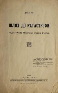 book-11795