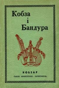 book-11853