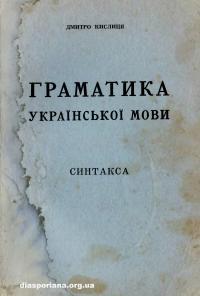 book-11878