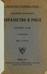 book-119
