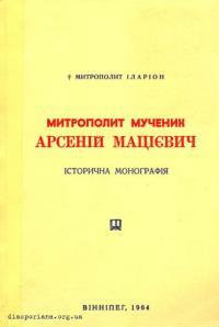 book-11923