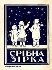 book-11936
