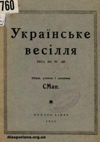 book-11937