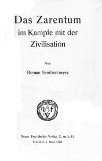 book-11945
