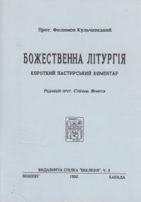 book-1195