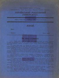 book-11952