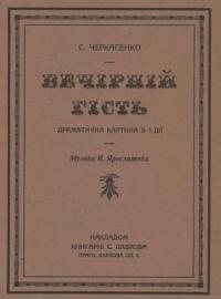 book-11953