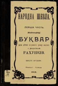 book-11992