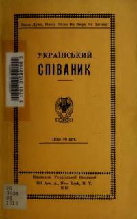 book-11993