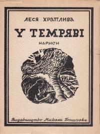 book-1200