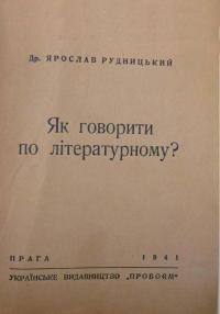 book-12004