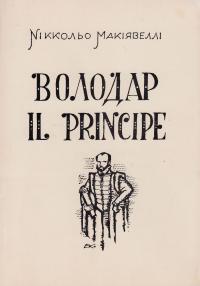 book-1201